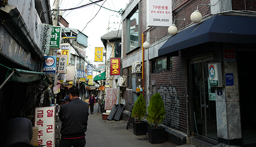 Tasty Old Street