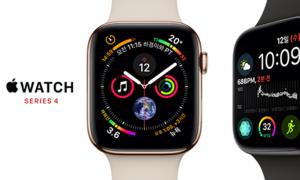 마침내 애플의 네 번째 시계