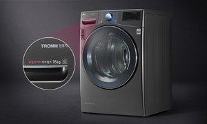 LG TROMM 건조기 대용량 16kg 예약판매 기획전