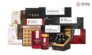 천지양 홍삼 실속형 선물세트 홍삼전문브랜드 명절선물