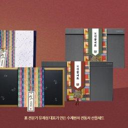 정성담아 만든 자연애 茶 茶 전문가 유재성 박사가 만든 GIFT
