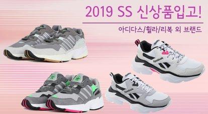 [아디다스/리복] 2019SS !신상품 입고 !!