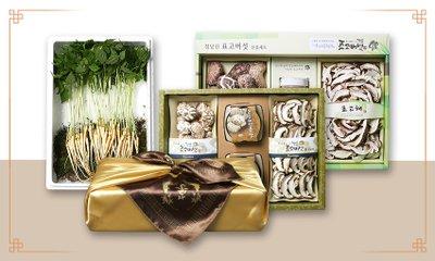 [농부마음]설날 농특산물 선물세트 기획전