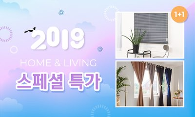 ★코지샵 봄 시즌 2019 신상품!★