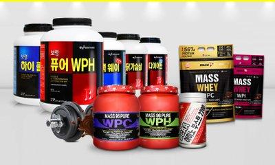 보령 & 매스96 단백질 보충제 BEST 상품 특가전!