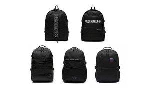 피스메이커 신학기 가방 모음전 요즘 인싸들의 가방!!