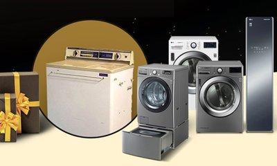 LG전자 세탁기  출시50주년기념 고객 감사 대축제