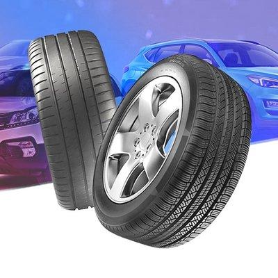 타이어 교체! 온라인에선 저렴하고 간편하게!