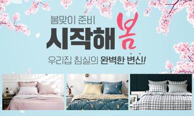 봄맞이 준비 S/S 신상런칭
