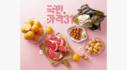 이번주 신문광고 봄기운처럼 힘나는가격 국민가격31