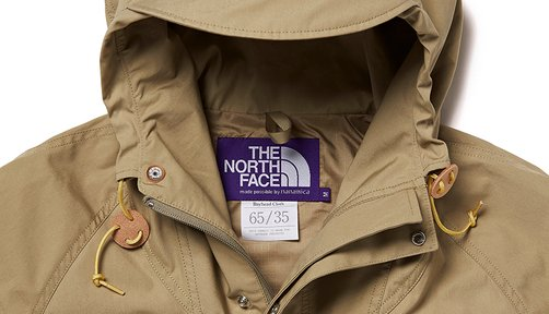 THE NORTHFACE PURPLE 19 S/S