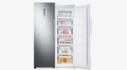삼성 냉동고 상품제안전