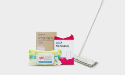 ★이마트가 도와주는 청소대전