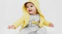 GAP KIDS 어린이 귀요미 아이템전 UP TO 50% OFF