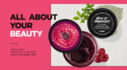 ALL ABOUT BEAUTY 헤어/바디케어용품