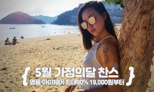 사시사철 행사매장!! 명품 선글라스&안경테