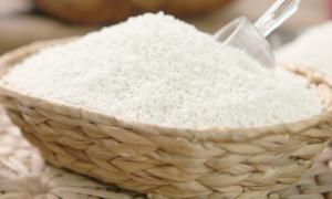 원조 곤약쌀 정품 곤약미 판매처