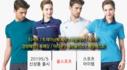 uhlsport 2018 FW/SS FW/SS 신상품 전상품 할인