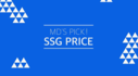 SSG 화장품 MD'S PICK 싸이닉/셀더마 外 특별구성 아이템