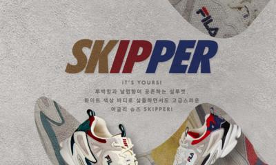 FILA 스키퍼 운동화