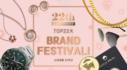 TOP22大 BRAND FESTIVAL 신세계 22주년 기념 베스트브랜드