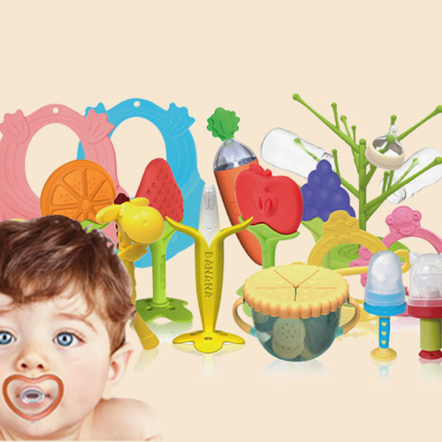 앙쥬 국민 치발기 아기 용품 모음전