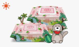 ★라포레띠★후기이벤트 친환경 대나무 플레이트 증정