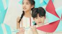 [빈폴키즈] 19SS시즌오프 ★신세계 단독 선오픈★ UPTO 30%