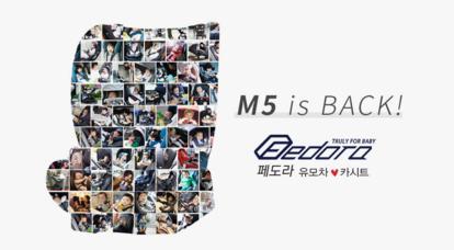 페도라 M5 주니어카시트 런칭 & 카시트 DAY