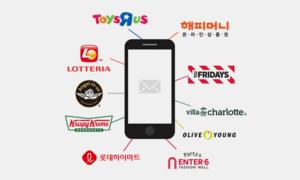 모바일기프트 금액권 선물용으로 제격!