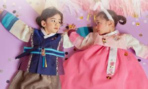 2019 추석 유아동 한복 브랜드전