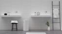 바스칼 품격있는 욕실 인테리어를 위한 제안