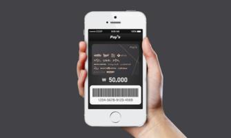 [Pay's] 디지털 상품권