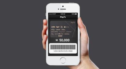 Pay's 디지털 상품권 모음