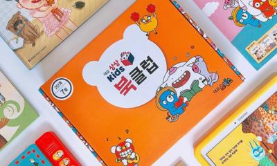 대교 상상키즈북클럽 런칭 유아동 책읽기 정기구독 프로그램