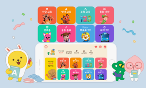 카카오키즈앱 3개월 이용권 특별 이벤트