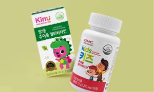 봄에도 우리아이 건강을 지키는 키누 & GNC 기획전!