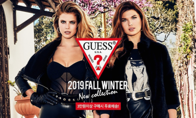 GUESS ALL OF GUESS