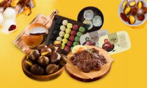[구본길外]계절 밥상/특수부위양념육/탕