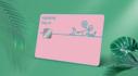 KB국민카드 장 보는 날 10%청구할인+10%쿠폰