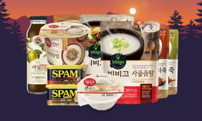 캠핑시즌맞이 간편식 브랜드위크 햇반/비비고 등 인기상품 할인