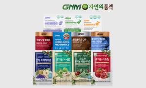 GNM자연의품격 가을 건강은 자연의품격과 함께! 건강즙 유산균