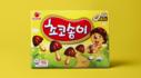 할로윈데이 준비  캔디,초콜릿, 젤리 행사상품 모음