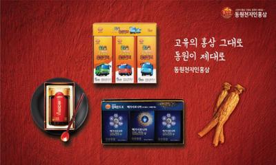 동원천지인 가을맞이 프로모션 10월 대행사, 환절기, 홍삼