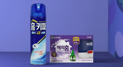 [도루코/락앤락外]생활용품 대용량 모음★