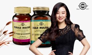 솔가 멀티비타민外, 가을건강 챙기기♥