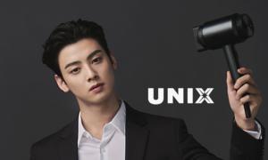 [UNIX] 유닉스 브랜드위크