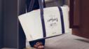 새벽배송 FRESH WEEK 10%청구할인+락앤락 텀블러 증정