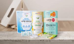 혹서기 우리아이 건강!! 어린이 건강기능식품 모음전 홍삼 & 유산균 BEST