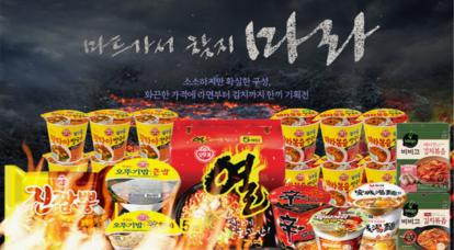 [오뚜기,농심,삼양&팔도] 기획전